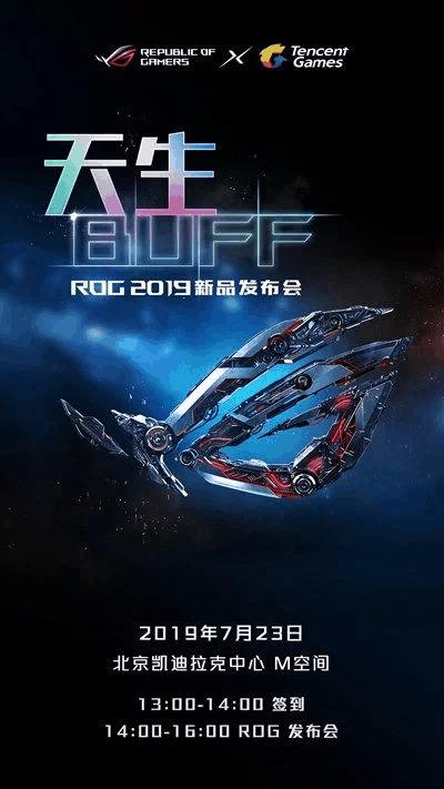 Asus ROG Phone 2 invite